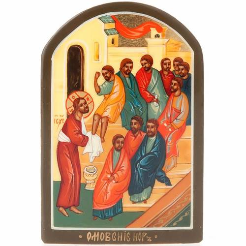 Russian icon foot washing s1