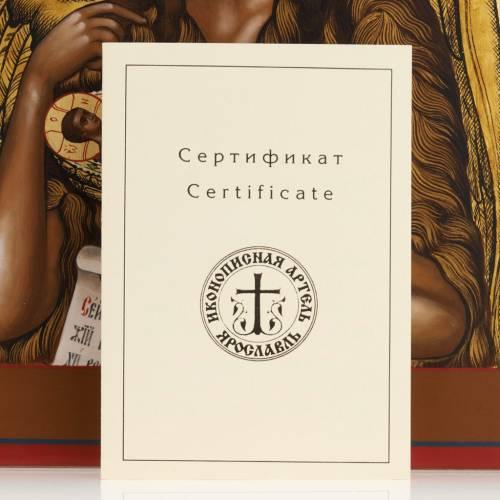 Russian icon Saint John Baptist 26x31 s7