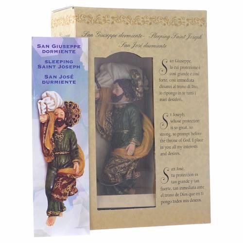 San Giuseppe dormiente 12 cm pvc CONFEZIONE REGALO s4