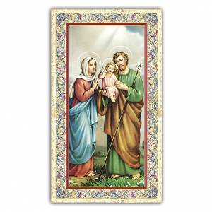 Santino Sacra Famiglia di Nazareth 10x5 cm ITA s1