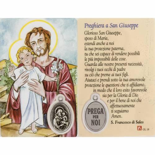Santino San Giuseppe plastificato con preghiera s1