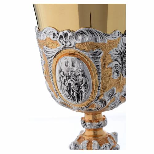 Silver Chalice with Passion medals s4