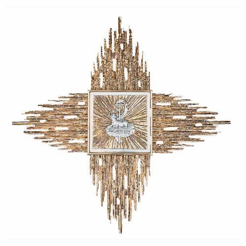 Tabernacle à suspendre laiton moulé or Agnus Dei s1
