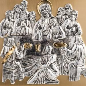 Tabernacle d'autel dernière cène bois laiton s2