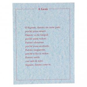 Tavola stampa Rupnik Pietà 10x15 cm s3