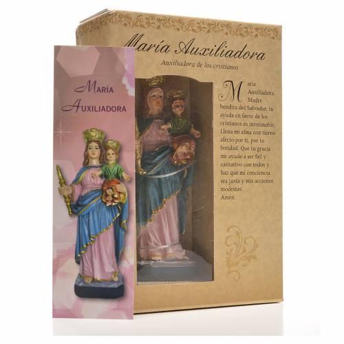 Vierge Auxiliatrice 12cm image et prière en Espagnol s3