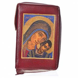 Morning and Evening prayer cover: Morning & Evening prayer cover, burgundy bonded leather with image of Our Lady of Kiko