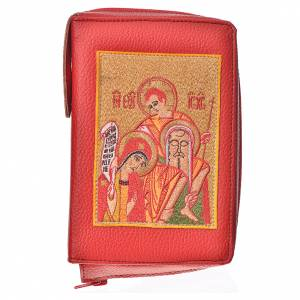 Morning and Evening prayer cover: Morning & Evening prayer cover red bonded leather, Holy Family of Kiko