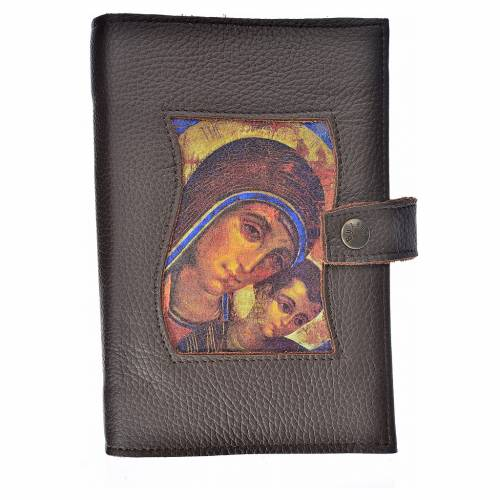 Morning and Evening Prayer cover genuine leather Our Lady of Kiko s1