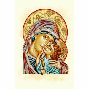 Greeting cards: Our Lady of Tenderness card