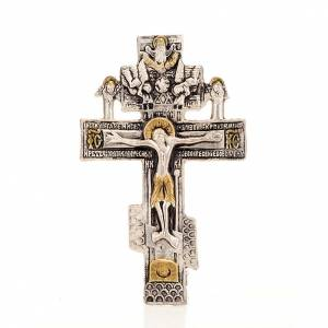 Gold and silver plated Orthodox crucifix s1