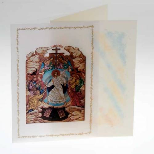 Resurrection card with parchment s2