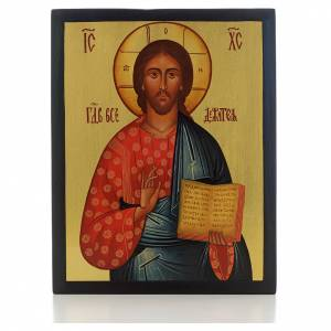 Russian icon Christ Pantocrator, painted 21x17 cm s1