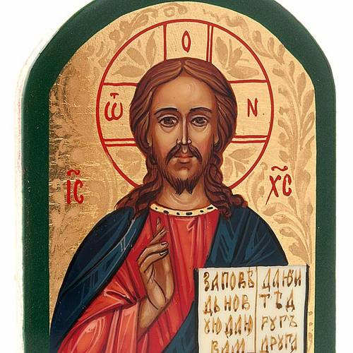 Russian icon Jesus Christ Pantocrator blue cloak s3