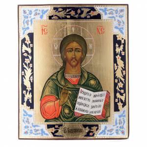 Russische Ikonen auf alter Tafel: Russische Ikone alte Tafel Pantokrator