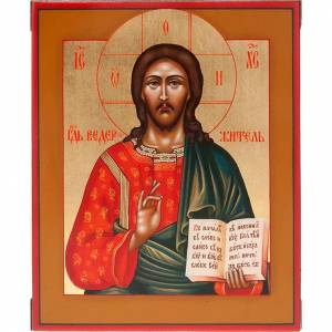 Sacred Russian icon, Christ the Pantocrator 22x27cm s1