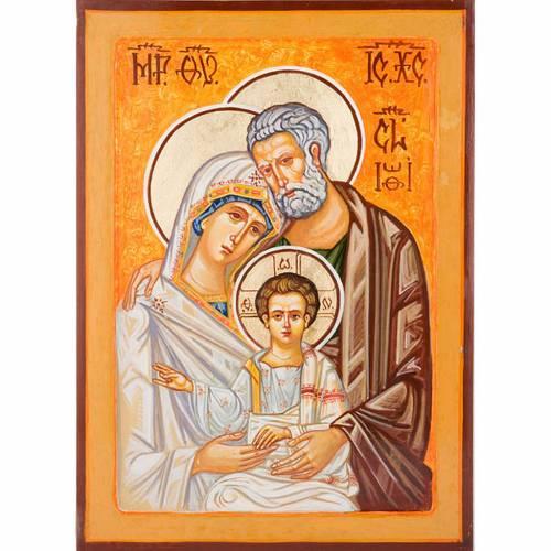 Sainte Famille fond en orange s1