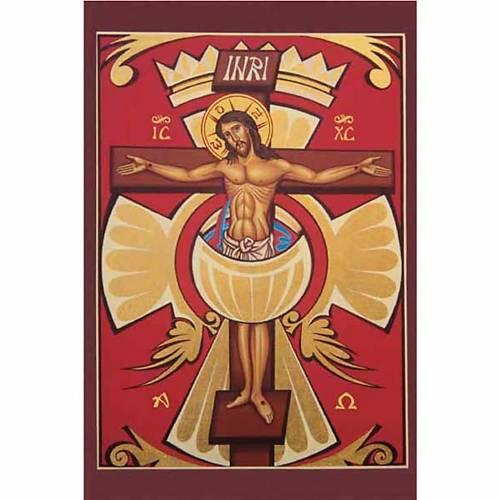 Santino Confirmación Cruz del Espíritud Santo s1