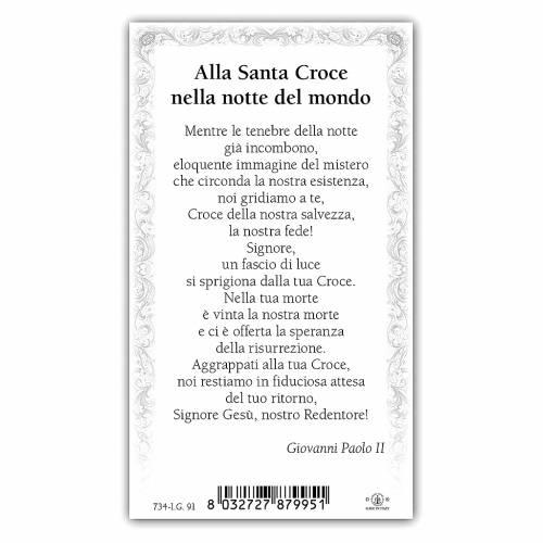 Santino  Croce sul Mare 10x5 cm ITA s2