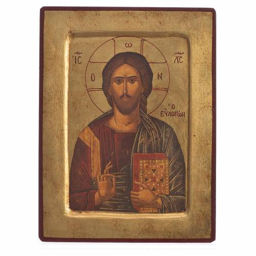 Serigraphy icon, Christ with a closed book s1