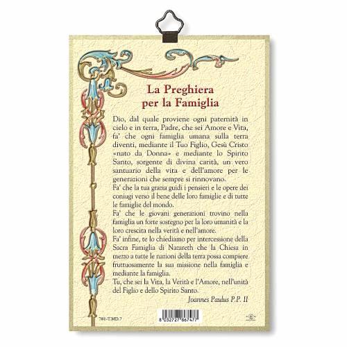 Stampa su legno Sacra Famiglia Preghiera per la Famiglia ITA s3