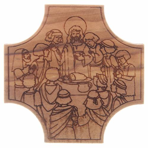 STOCK Cross in olive wood Last Supper engraving 6x6cm s1
