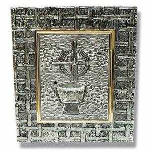 Tabernacles: Tabernacle chalice and cross
