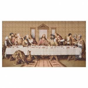 Tapisseries religieuses: Tapisserie La Cène 130x72cm