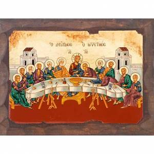 Greek Icons: The Last Supper