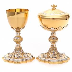Metal Chalices Ciborium Patens: The Pietà chalice and ciborium