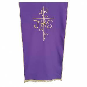 Voiles de lutrin: Voile lutrin tissu Vatican polyester broderie croix IHS