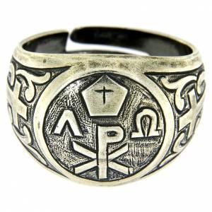 Anello simbolo Pax Argento 925 anticato s2
