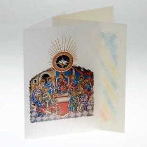 Biglietto auguri Pentecoste pergamena esterna s2