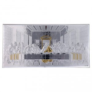 Bas reliefs en argent: Cadre bi-laminé avec arrière bois massif Cène format 23x46 cm