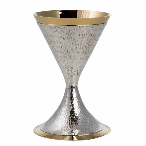 Calice mod. Ventus metallo argentato e dorato s1