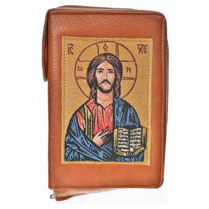 Catholic Bible covers: Catholic Bible Anglicised cover in brown bonded leather with Christ Pantocrator image