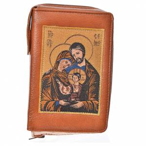 Catholic Bible covers: Catholic Bible Anglicized cover in brown bonded leather with image of the Holy Family