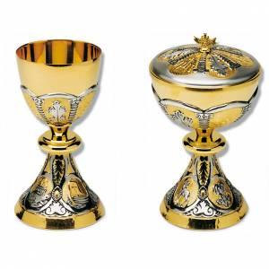 Metal Chalices Ciborium Patens: Chiselled chalice and ciborium set ark of the covenant