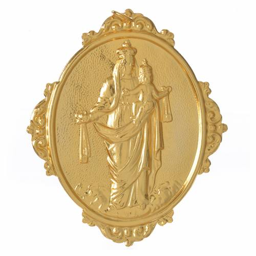 Confraternity Medal, Our Lady of Mount Carmel s1