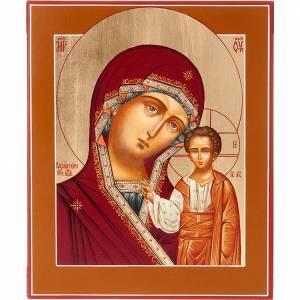 Íconos Pintados Rusia: Ícono de la Virgen de Kazan Rusia 22x27 cm
