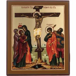 Ícono Rusia Crucifixión de 27x22 cm s1