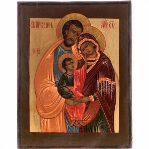 Ícono Rusia Sagrada Familia