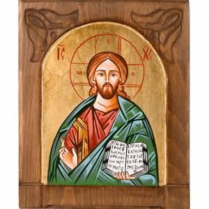 Icónos Pintados Rumania: Ícono sacro Rumeno El Cristo Pantocrátor