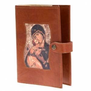 Copertina Bibbia Studio Gerusalemme marrone Vladimir s2