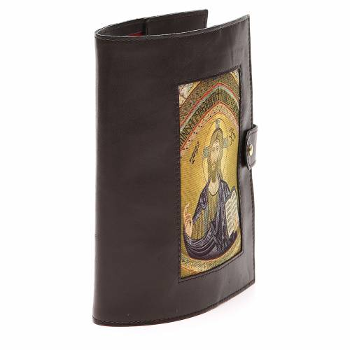 Couverture Bible Jérusalem Pantocrator cuir brun foncé s4
