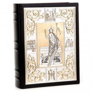Couverture lectionnaire, cuir, vie de Jésus 31.5x22.5x5 s3