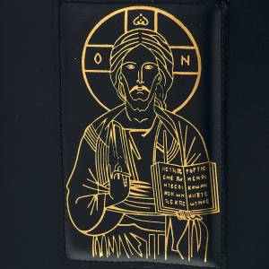 Missal and Benedictional covers: Cover for Roman missal in black leather with golden printing