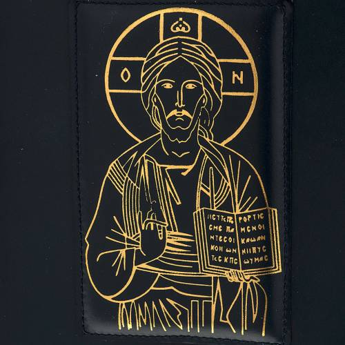 Cover for Roman missal in black leather with golden printing s2