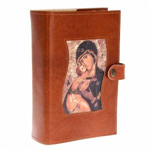 Custodes Bible de Jérusalem: Custode Bible de Jérusalem grand format Vierge de Vladimir