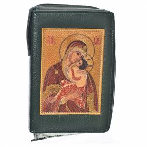 Divine Office covers: Divine office cover green bonded leather Our Lady of the Tenderness